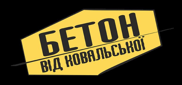 Будиндустрия лого